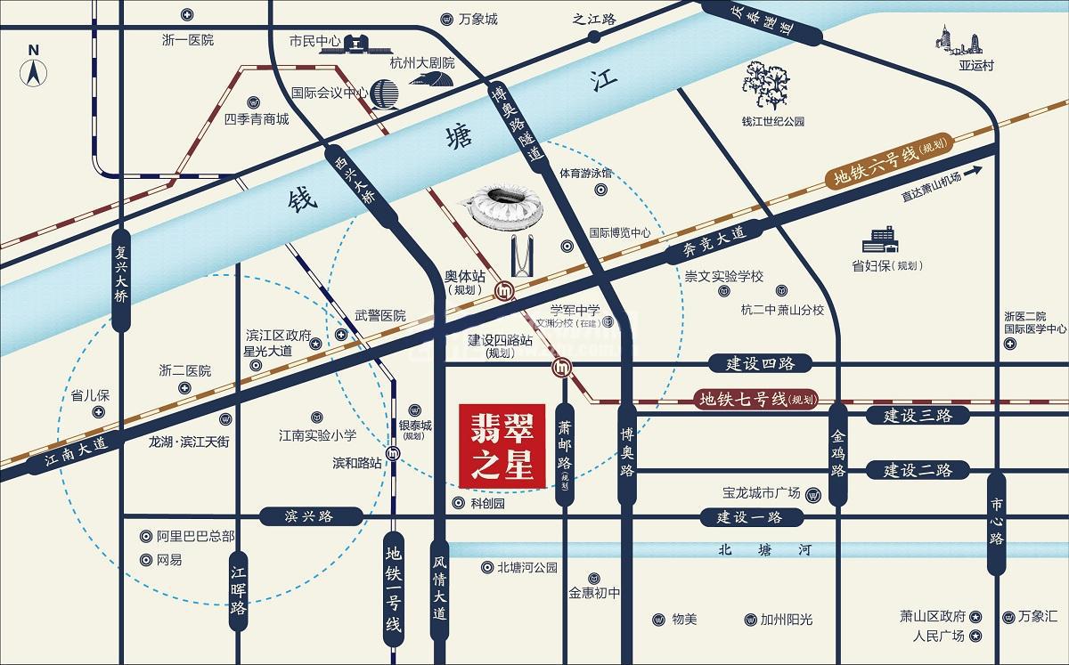 时代滨江·翡翠之星