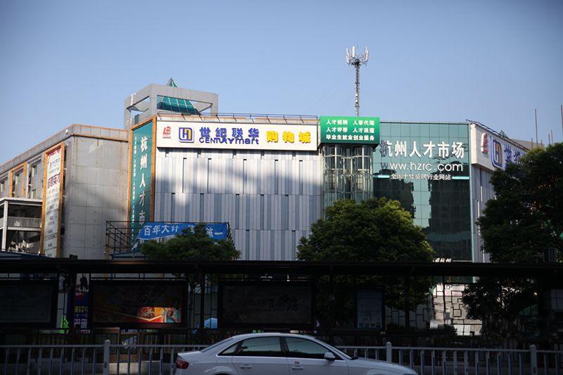 野风·现代中心,,