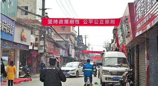 今年杭州拆迁户超2万户  售楼处:最多只占20%