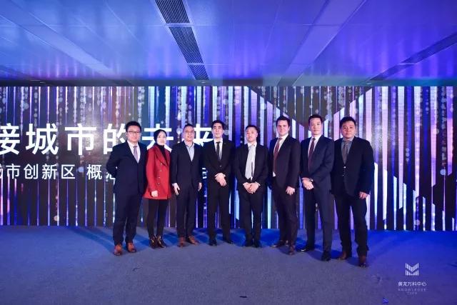 向美好城市致敬!黄龙万科中心·知识城市创新区概念馆首秀杭城!